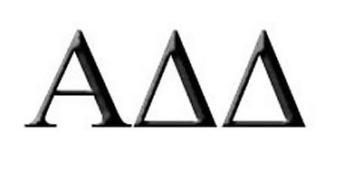 add_logo_sm